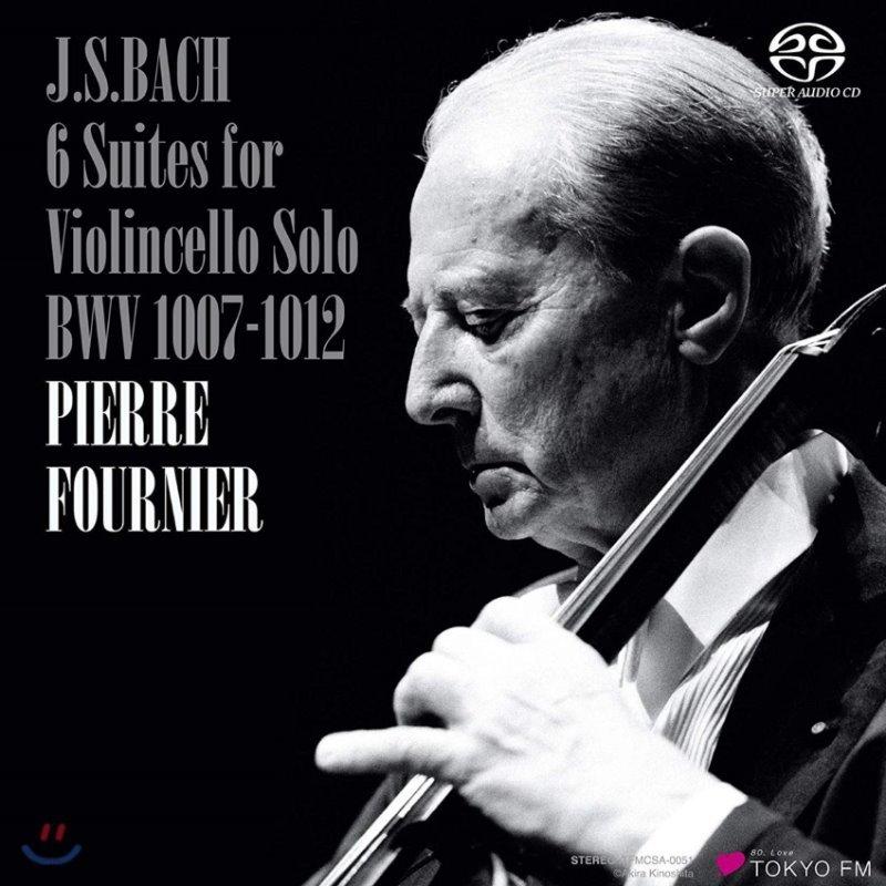 Pierre Fournier 바흐: 무반주 첼로 모음곡 전곡집 - 피에르 푸르니에 [SACD]