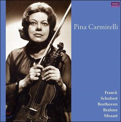 Pina Carmirelli 피나 카를미렐리 바이올린 연주집 - 프랭크 /슈베르트 / 베토벤 / 브람스 / 모차르트 [3LP]
