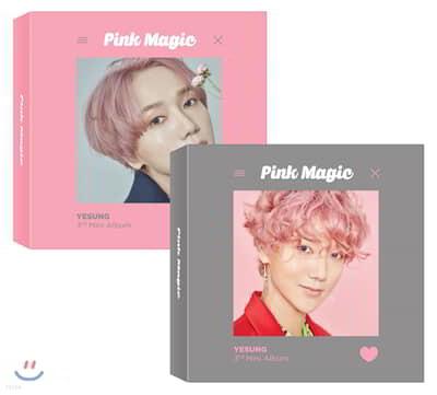 예성 (Yesung) - 미니앨범 3집 : Pink Magic [핑크 또는 매직 버전 중 1종 랜덤 출고] [스마트 뮤직 앨범(키노앨범)]