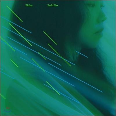 박지하 (Park Jiha) 2집 - Philos [LP]