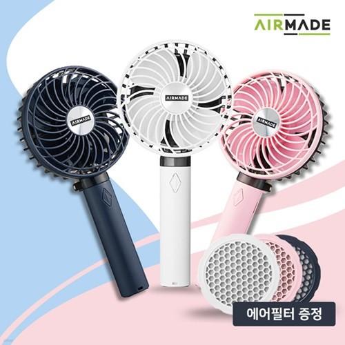 필터장착 휴대용 선풍기 무선 미니 USB 핸디 손선풍기 LG배터리장착 에어메이드 iFAN