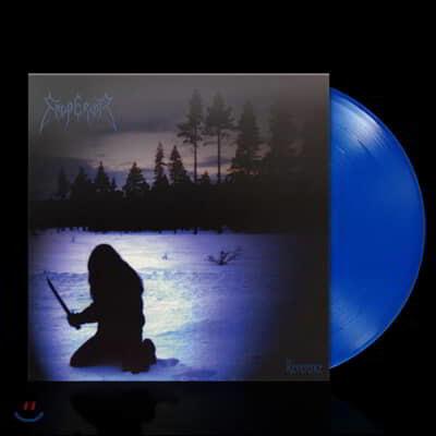 Emperor - Reverence 엠퍼러 EP 4집 [7인치 블루 컬러 Vinyl]