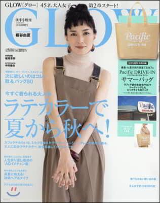 GLOW增刊 2019年9月號