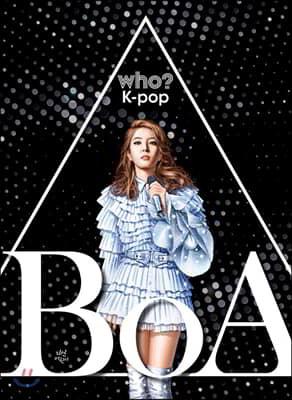 후 Who? K-pop BoA