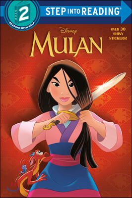 Step into Reading 2 : Mulan