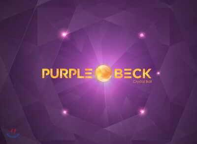 퍼플백 (PurpleBeck) - 미니앨범 1집 : Crystal Ball [일반반]