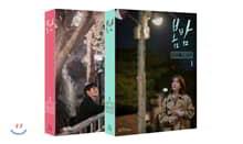 [예약판매] 봄밤 세트