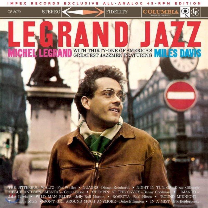 Michel Legrand (미셸 르그랑) - Legrand Jazz [2LP]