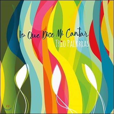 Trio Palabras (트리오 팔라브라스) - Lo Que Dice Mi Cantar [LP]