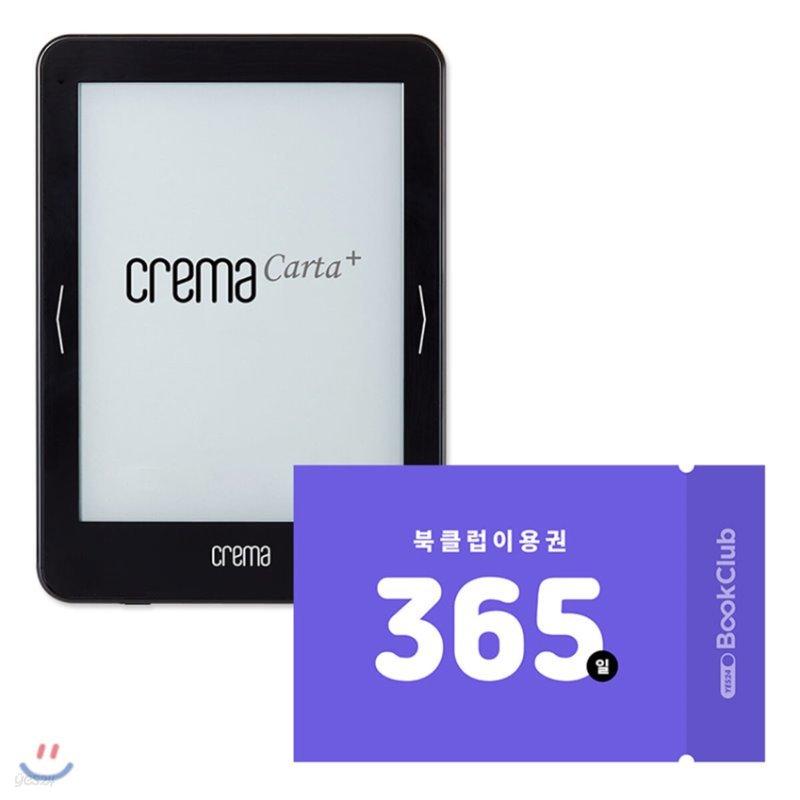 예스24 크레마 카르타 플러스(crema carta+) + 북클럽 1년(365일) 이용권