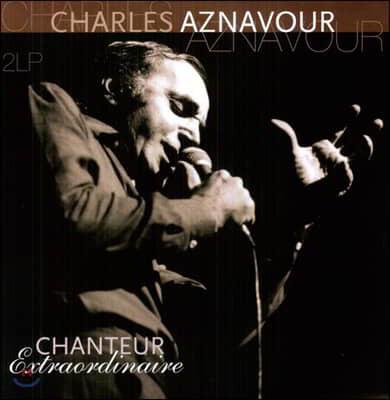 Charles Aznavour (샤를 아즈나부르) - Chanteur Extraordinaire [2LP]
