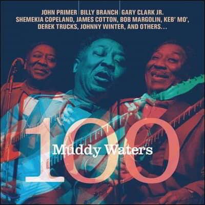 머디 워터스 100주년 기념 헌정 앨범 (Muddy Waters 100) [LP]