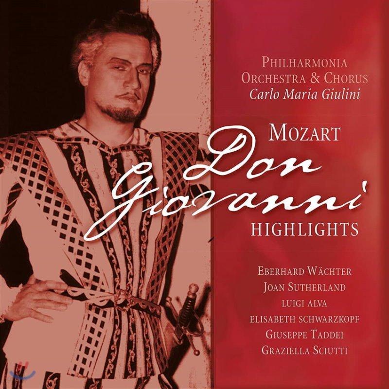 Carlo Maria Giulini / Eberhard Waechter 모차르트: 오페라 '돈 조반니' 하이라이트 (Mozart: Don Giovanni Highlights)