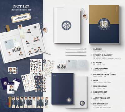 엔시티 127 (NCT 127) - 2019 NCT 127 Back to School Kit [재현]