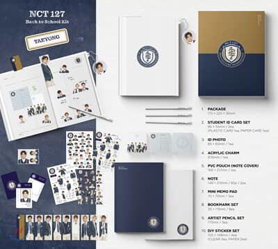엔시티 127 (NCT 127) - 2019 NCT 127 Back to School Kit [태용]