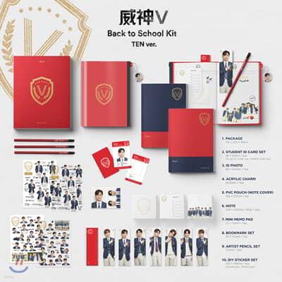 웨이션V (WayV) - 2019 WayV Back to School Kit [TEN]