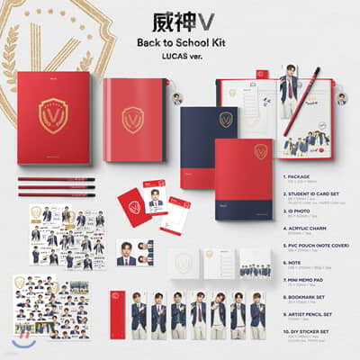 웨이션V (WayV) - 2019 WayV Back to School Kit [LUCAS]
