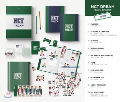 엔시티 드림 (NCT Dream) - 2019 NCT DREAM Back to School Kit [제노]