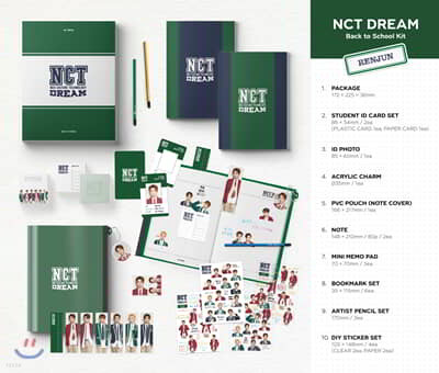 엔시티 드림 (NCT Dream) - 2019 NCT DREAM Back to School Kit [런쥔]