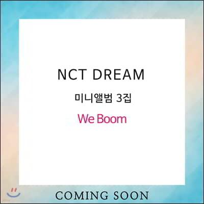 엔시티 드림 (NCT Dream) - 2019 NCT DREAM Back to School Kit [천러]