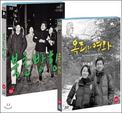 북촌방향 + 옥희의 영화