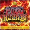 Prog Rocks! Vol.2