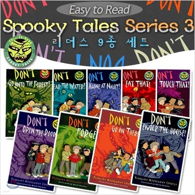 Easy to Read Spooky Tales 9종 세트