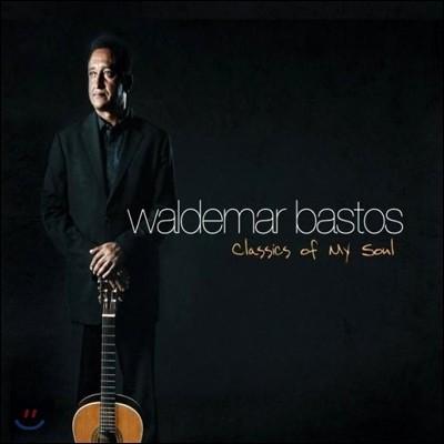Waldemar Bastos - Classics Of My Soul