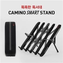 [35%할인] 까미노 스마트 독서대(Camino Smart Stand)