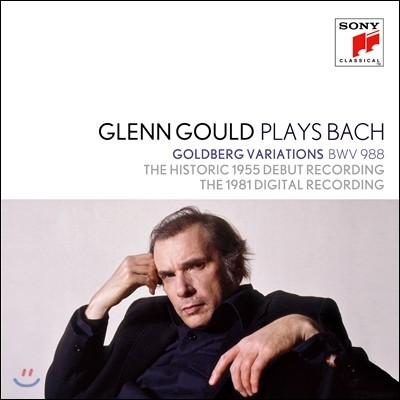 Glenn Gould 바흐: 골드베르크 변주곡 1955 & 1981년 녹음 합본 - 글렌 굴드 (J.S. Bach: Goldberg Variations BWV988)