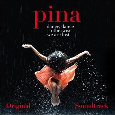 다큐멘터리 피나 영화음악 (Pina OST) [LP]