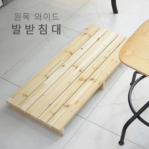 에이스독서대 삼나무 원목 발받침대 더블 발판 ...