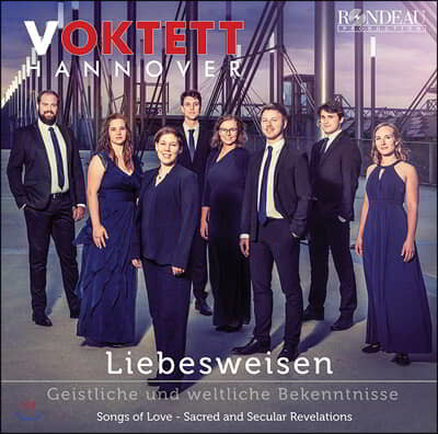 Ensemble Voktett Hannover 합창으로 부르는 16-20세기 사랑의 노래 (Liebesweisen)