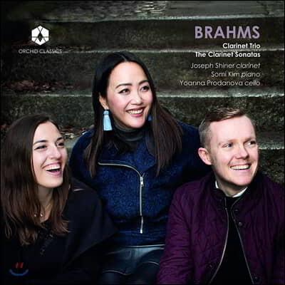 김소미 / Joseph Shiner 브람스: 클라리넷 3중주, 소나타 1번, 2번 (Brahms: Clarinet Trio, Clarinet Sonatas Op.120)