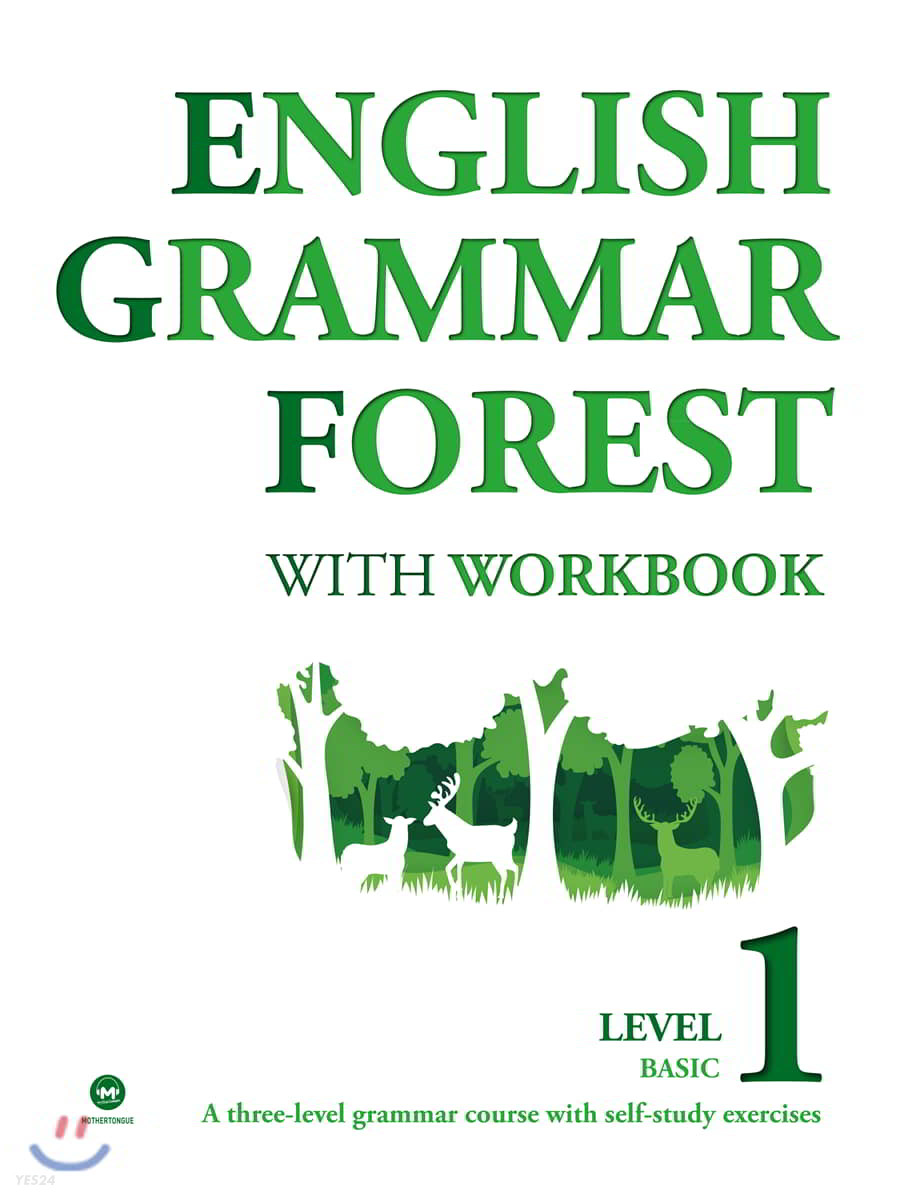 ENGLISH GRAMMAR FOREST WITH WORKBOOK LEVEL1 BASIC