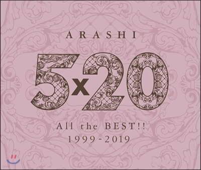 아라시 데뷔 20주년 베스트 앨범 (Arashi - 5×20 All the BEST!! 1999-2019) [통상반]