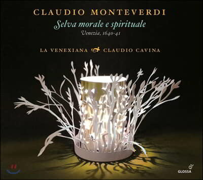 La Venexiana / Claudio Cavina 몬테베르디: '윤리적이고 종교적인 숲' (Monteverdi: Selva morale e spirituale)