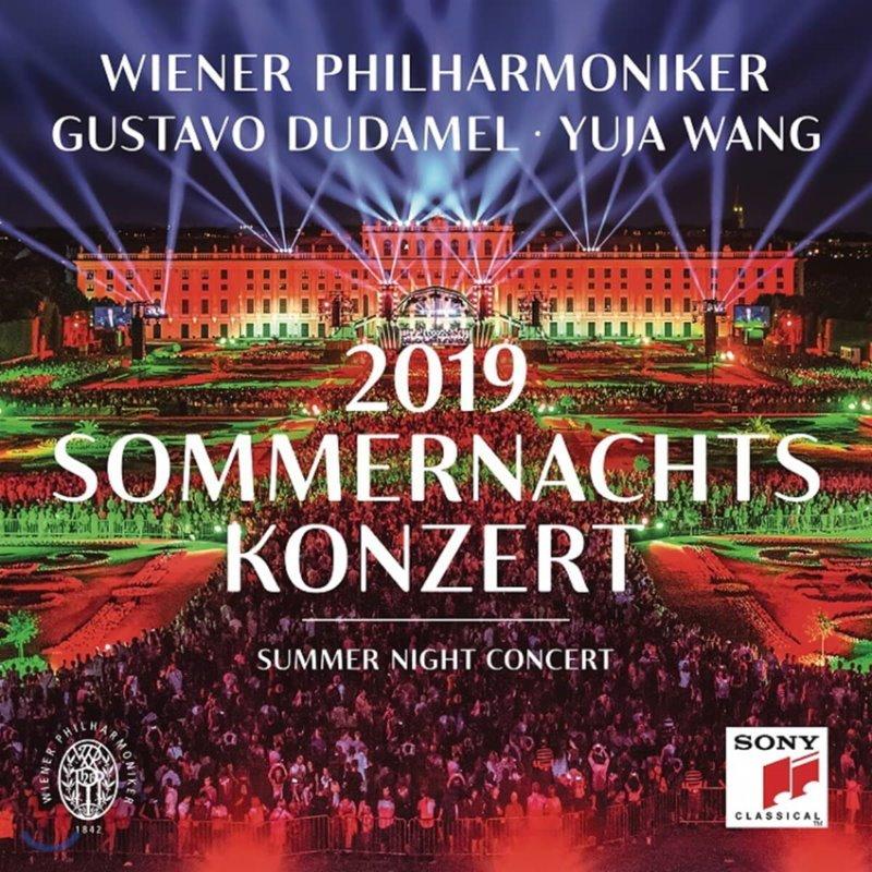 Gustavo Dudamel / Yuja Wang 2019 빈 필하모닉 여름 음악회 [썸머 나잇 콘서트] (Summer Night Concert 2019)