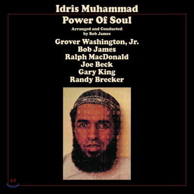 Idris Muhammad (이드리스 무하마드) - Power Of Soul [LP]
