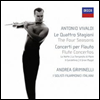 ��ߵ�: ��� - �÷�Ʈ ���� (Vivaldi: Violin Concerto 'The Four Seasons') (SHM-CD)(�Ϻ���) - Alessandro Ferrari