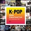 K-Pop Drama OST Hit Collection Vol.1