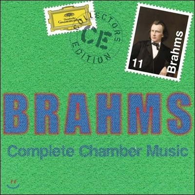 Augustin Dumay 브람스 실내악 전집 (Brahms: Complete Chamber Music)