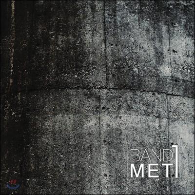 Band MET (멧) - Met 1