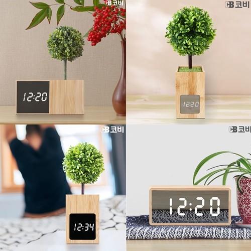 코비 집들이 선물 대나무 인테리어 LED 알람시계 모음