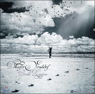 Dhafer Youssef (다퍼 유세프) - Birds Requiem [2LP]