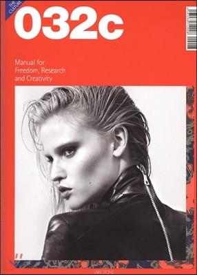 032c (반년간) : 2012년, Issue 23