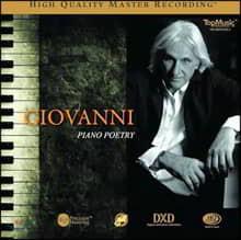 Giovanni Marradi 지오바니 마라디 피아노 연주집 (Piano Poetry)