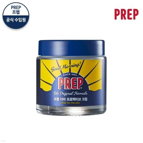 [prep] 프렙 더마 프로텍티브 크림 75ml