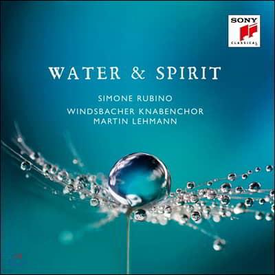 Martin Lehmann 합창 작품집 '물과 영혼' (Water & Spirit)