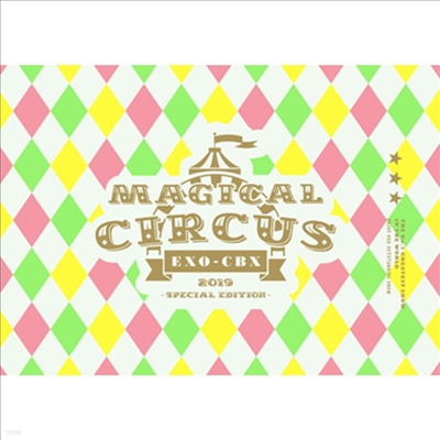 엑소 첸백시 (Exo-CBX) - 'Magical Circus' 2019 -Special Edition- (Blu-ray) (초회생산한정반)(Blu-ray)(2019)